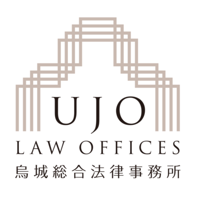 UJO LAW OFFICES